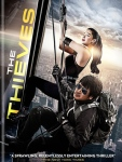 The Thieves (2013)
