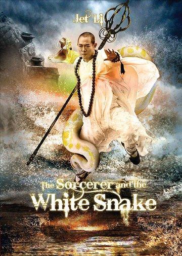Le Sorcier et le serpent blanc