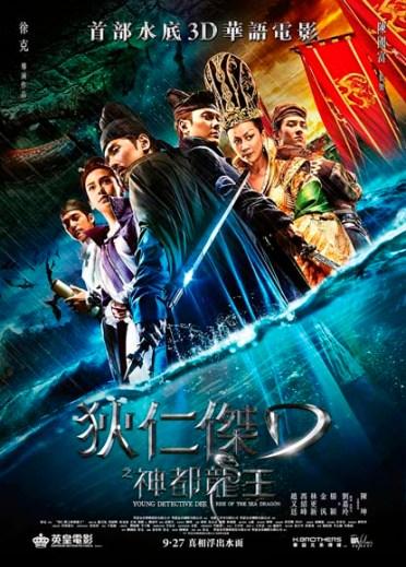 Détective Dee 2 : La Légende du Dragon des Mers