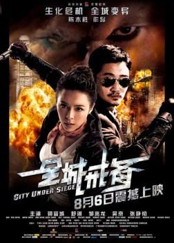 Blast (2010)