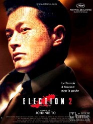 Election 2 (2006)