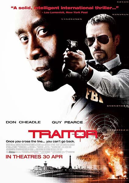 Trahison (2008)