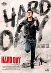 Hard Day (2014)