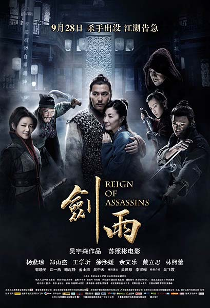 Le Règne des Assassins (2010)