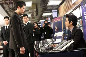 Confession of Murder (2012)