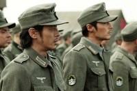 Far Away: Les soldats de l'espoir (2011)