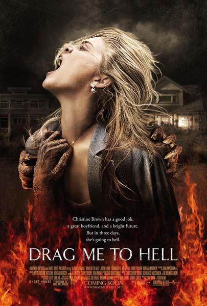 Jusqu'en enfer (2009)