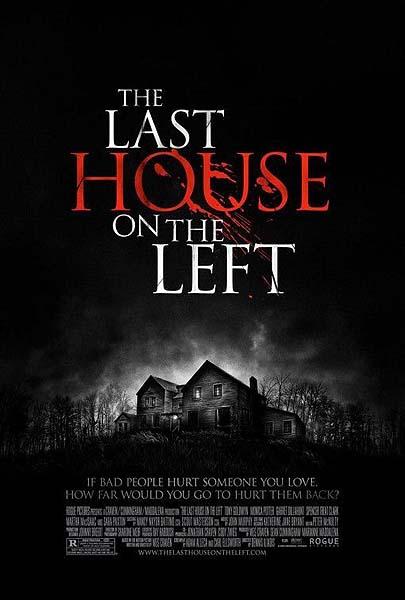 La dernière maison sur la gauche (2009)