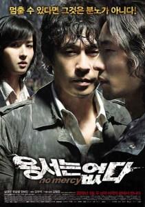 No Mercy (2010)