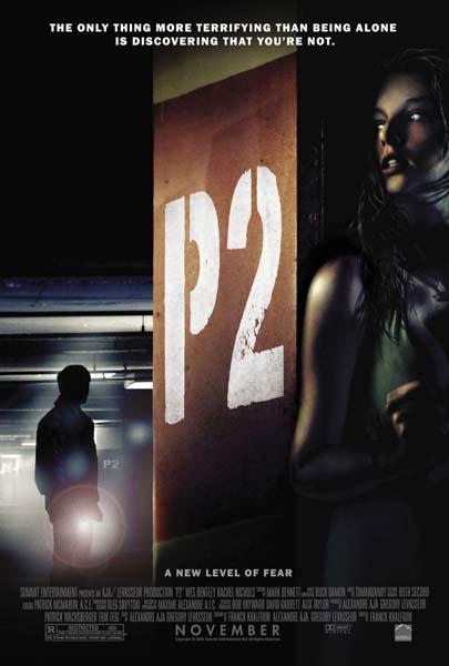2ème sous-sol (2007)
