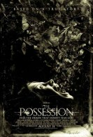 Possédée (2012)