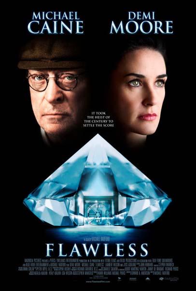Le Casse du Siècle (2007)