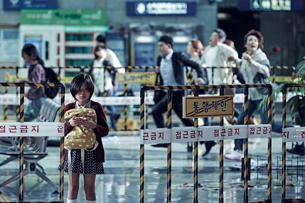 Soo-an Kim dans Dernier train pour Busan (2016)