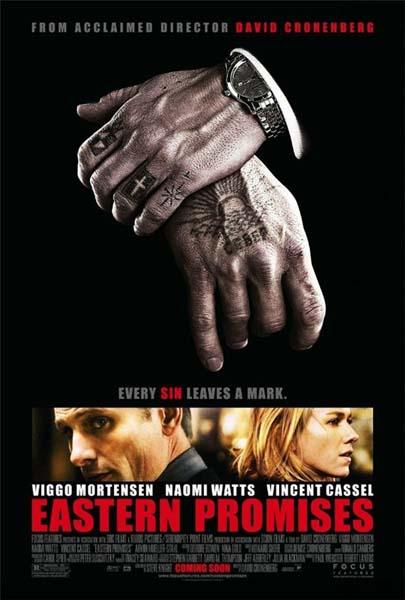 Les Promesses de l'Ombre (2007)