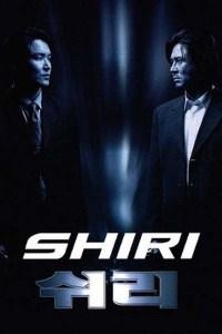 Shiri (1999)
