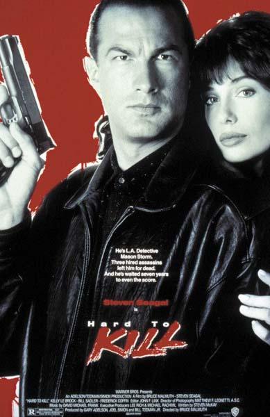 Échec et Mort (1990)