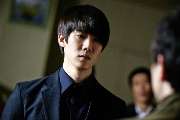 Yoo Jin goo datant Kim possible et Ron arrêtable datant