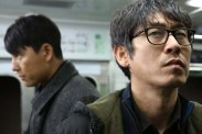 Jung Woo-sung et Sol Kyung-gu dans Cold Eyes (2013)
