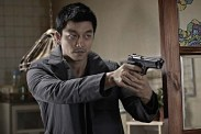 Gong Yoo dans The Suspect (2013)
