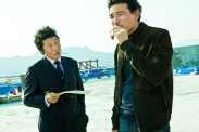 Hae-jin Yoo et Jung-min Hwang dans The Unjust (2010)