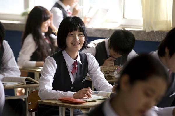 Nam Gyu-Ri dans Death Bell (2008)