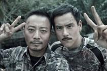 Zhang Hanyu et Eddie Peng dans Operation Mekong (2016)