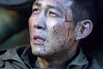 Lee Jung-jae dans Memories of War (2016)