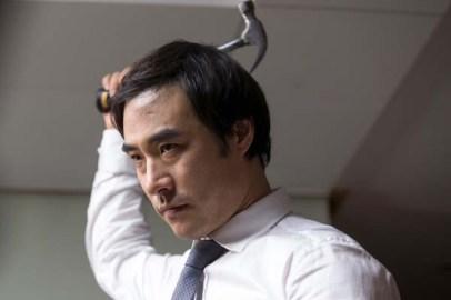 Bae Seong-woo dans Office (2015)