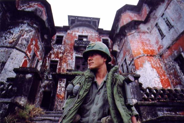 Woo-seong Kam dans R-Point (2004)