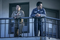 Suk-kyu Han et Rae-won Kim dans The Prison (2017)