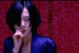 Yum Jung-ah dans 2 Sœurs (2003)