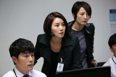 Kim Sung-ryung dans The Target (2014)