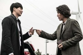 Kyoung-gu Sul et Nam-gil Kim dans Memoir of a Murderer (2017)