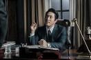 Jang Hyuk dans Ordinary Person (2017)