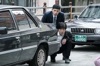 Son Hyun-joo dans Ordinary Person (2017)