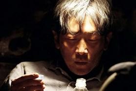 Ha Jung-woo dans Tunnel (2016)