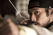 Hyun Bin dans The Fatal Encounter (2014)