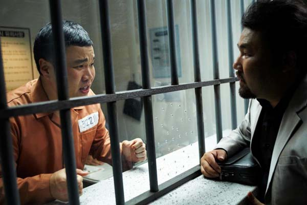 Ko Chang-seok et Shin Seung-hwan dans The Case of Itaewon Homicide (2009)