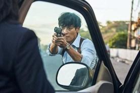 Kang Dong-won et dans Master (2016)