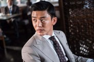 Yoo Ah-in dans Veteran (2015)