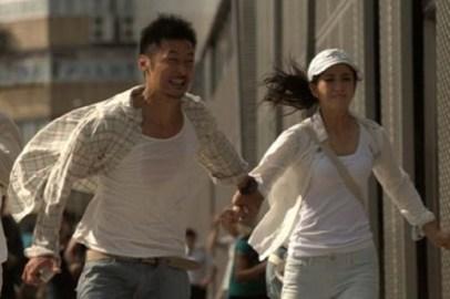 Shawn Yue et Tong Liya dans Wild City (2015)
