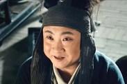 Qiao Shan dans Wu Kong (2017)