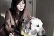 Kim Ha-neul dans Blind (2011)