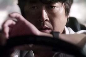 Kim Yoon-seok dans The Classified File (2015)