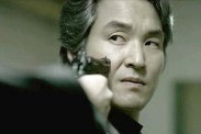 Han Suk-kyu dans Eye for an Eye (2008)