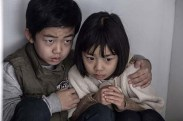Jung Joon-won et Kim Su-an dans Hide and Seek (2013)