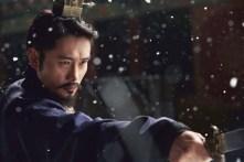 Lee Byung-hun dans Memories of the Sword (2015)