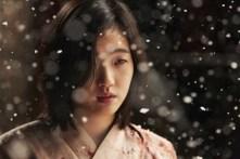 Kim Go-eun dans Memories of the Sword (2015)