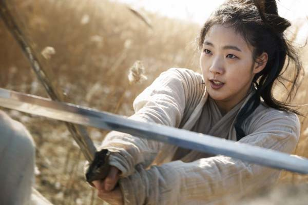 Kim Go-eun dans Memories of the Sword (2015)