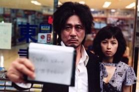 Choi Min-sik et Kang Hye-jung dans Old Boy (2003)